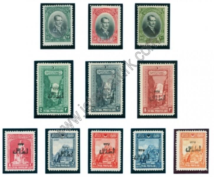Türk Postaları 09.09.1927