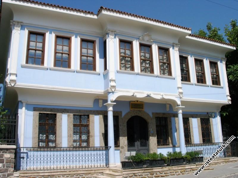 Uşak - Atatürk ve Etnografya Müzesi
