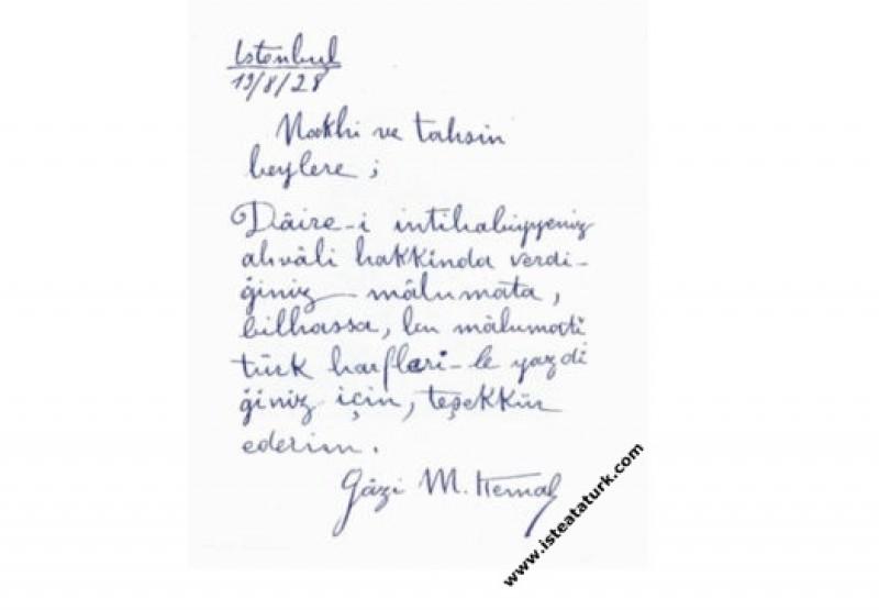 Atatürk'ün Fransızca Öğretmeni Nakiyüddin Yücekök ve Tahsin Bey'e Yazdığı Teşekkür Yazısı.  (19.08.1928)